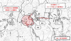 阿蘇山火口周辺規制地図