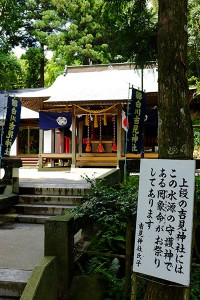 吉見神社[白川水源・南阿蘇村]