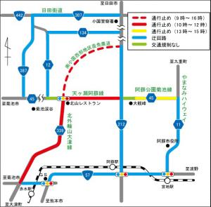 2020年・阿蘇野焼き[通行止め]