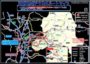 阿蘇 道路規制・迂回路地図〈2018年8月9日現在〉