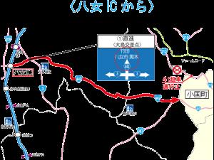福岡県八女市(八女IC)からのアクセス[阿蘇南小国町 - 迂回路地図]
