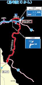 大分県湯布院町(湯布院IC)からのアクセス[阿蘇南小国町・阿蘇市 - 迂回路地図]