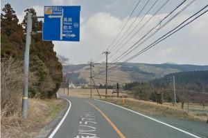 阿蘇パノラマライン赤水線の三叉路[県道298号線→県道299号線]