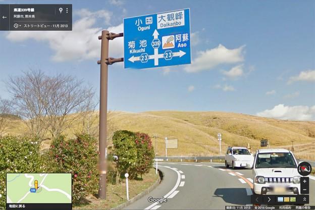 二重峠の十字路(阿蘇迂回路は右折して【県道23号線】)