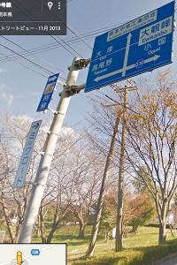 ミルクロード・大観峰への道路案内標識【県道339号線・高尾野】