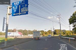 ミルクロード入口[大津]から約900m先の交差点(右折:大観峰へ)