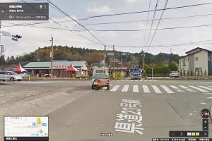 ミルクロード入口[阿蘇赤水]と交差する【国道57号線】