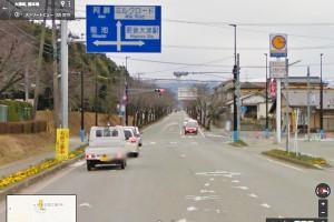 『熊本県立翔陽高校』次の交差点《阿蘇迂回路・ミルクロード》