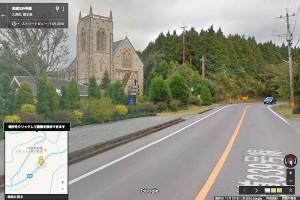 阿蘇高原聖フランシス森の教会【県道339号線・ミルクロード】