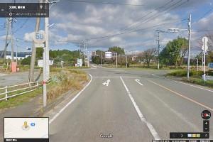 大津町高尾野地区の交差点《阿蘇迂回路・ミルクロード》