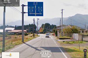 村道交差点を高森方面へ左折【塩井社水源ルート】