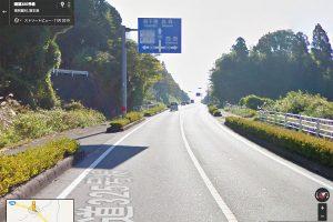 県道149号線と交わる交差点を右折【県道325号線・南阿蘇村】