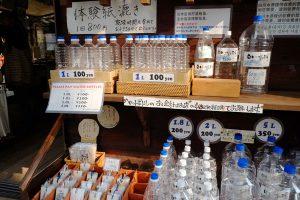 湧水ペットボトル販売[白川水源・南阿蘇村]