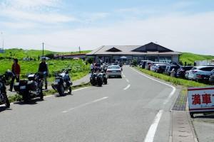 駐車場と阿蘇大観峯茶店[大観峰]