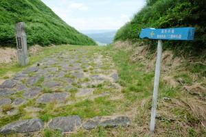 二重峠の石畳[ミルクロード・県道339号線]