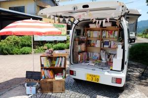 310Books[中松駅・南阿蘇鉄道]