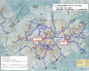 【熊本地震後】久住連山の登山規制地図〈2016年5月23日現在〉
