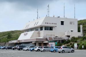 修復続く阿蘇火山博物館「2016年内営業再開きびしい」
