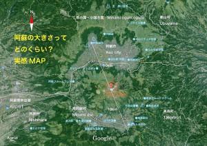阿蘇火山規制・観光可能マップ