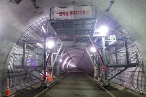 俵山トンネル復旧工事(覆工コンクリート配筋完了)
