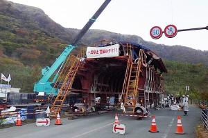 俵山トンネル復旧工事(セントル解体)