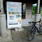 2017年6月も継続販売中のキリン自販機[見晴台駅・南阿蘇鉄道]