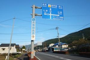 高速道路・熊本空港から俵山トンネル迂回路へ