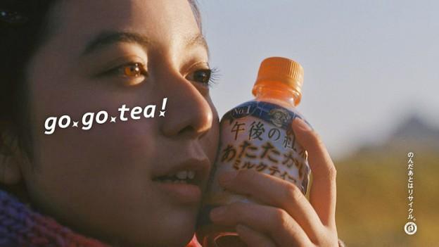 『午後の紅茶』南阿蘇ロケ