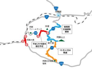 阿蘇パノラマライン通行・通行止めmap