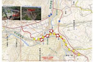 長陽大橋復旧工事[作業箇所地図]