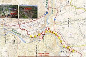 長陽大橋復旧工事〈2017年1月30日〉