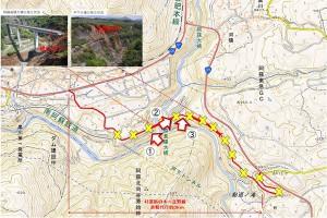 長陽大橋復旧工事解説図