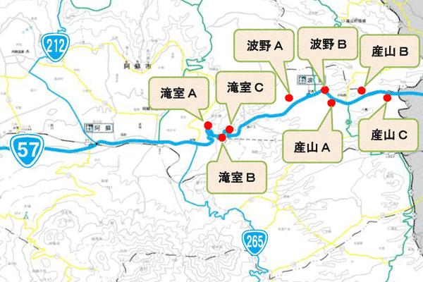 国道57号線 滝室坂〜産山ライブカメラ