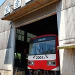 整備施設の列車[高森駅・南阿蘇鉄道]