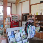 駅の待合室[阿蘇下田城ふれあい温泉駅・南阿蘇鉄道]