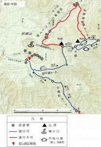 高岳・中岳・仙酔峡[阿蘇山登山ルート情報]