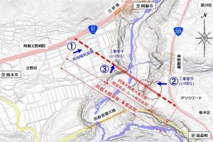 工事現場地図[新阿蘇大橋]
