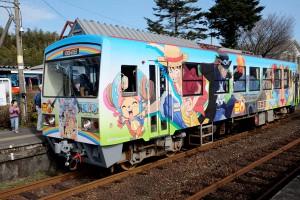 ONE PIECEラッピング列車[南阿蘇鉄道]