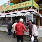 アイス・菓子類の店舗も客足多く[俵山 萌の里]