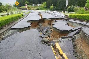 熊本地震で崩壊した俵山トンネルルート[県道28号線・西原村]