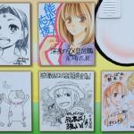 漫画家応援色紙:1b[マンガよせがきトレイン(ピンク)・南阿蘇鉄道]