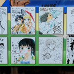 漫画家応援色紙:2b[マンガよせがきトレイン(ピンク)・南阿蘇鉄道]