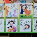 漫画家応援色紙:3b[マンガよせがきトレイン(ピンク)・南阿蘇鉄道]
