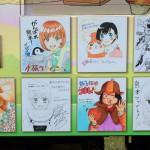 漫画家応援色紙:4b[マンガよせがきトレイン(ピンク)・南阿蘇鉄道]