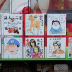 漫画家応援色紙:5b[マンガよせがきトレイン(ピンク)・南阿蘇鉄道]