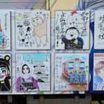 漫画家応援色紙:6b[マンガよせがきトレイン(ピンク)・南阿蘇鉄道]