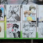 漫画家応援色紙:7b[マンガよせがきトレイン(ピンク)・南阿蘇鉄道]