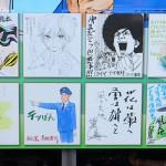 漫画家応援色紙:4[マンガよせがきトレイン・南阿蘇鉄道]
