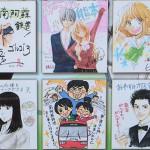 漫画家応援色紙:5[マンガよせがきトレイン・南阿蘇鉄道]