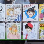 漫画家応援色紙:6[マンガよせがきトレイン・南阿蘇鉄道]